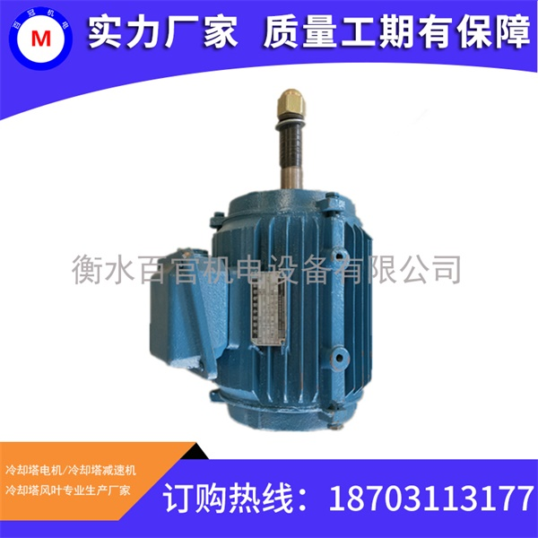 YCCL 1.5KW-8极