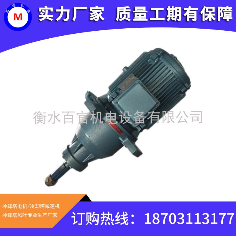 NGW-L-F31-15KW