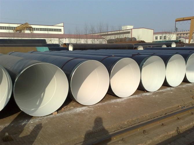 IPN8710飲水防腐鋼管
