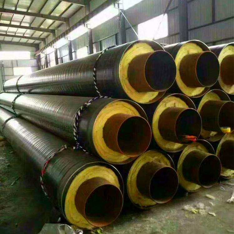鋼套鋼蒸汽保溫鋼管