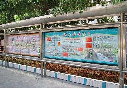 藍天幼兒園展示牌