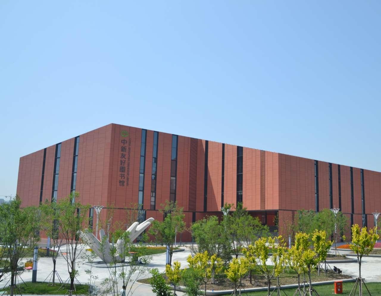 天津生態城圖書館