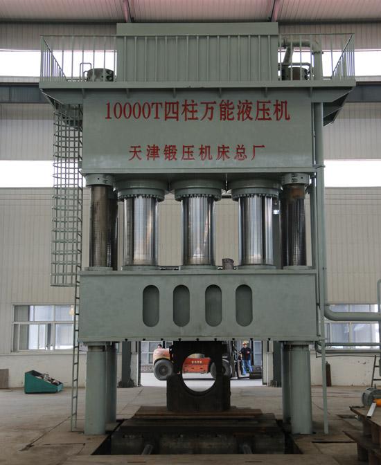 10000T四柱萬能液壓機