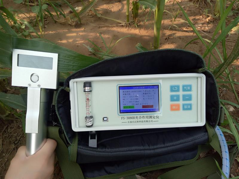 FS-3080D光合仪1 大图.jpg