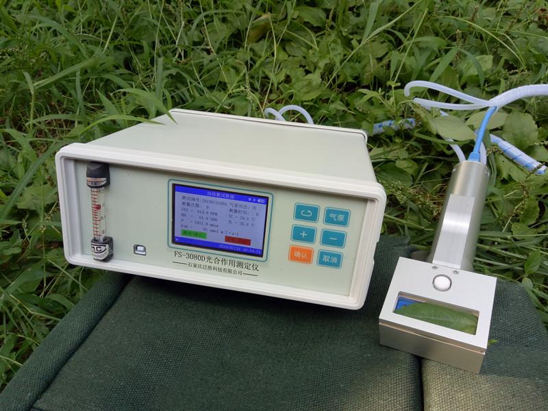 FS-3080D光合仪3大图.jpg