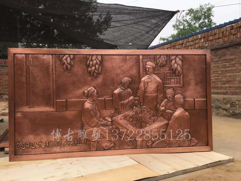 锻铜浮雕   铸铜人物浮雕壁画  家居广场挂饰浮雕壁画