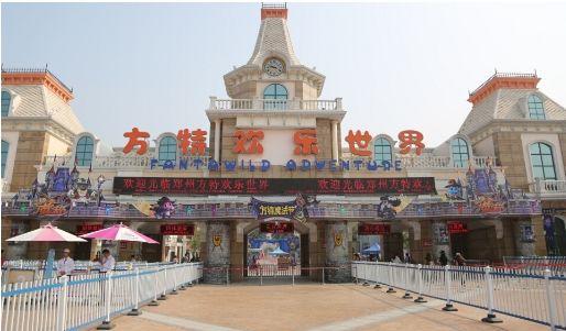 安阳殷商旅游投资有限公司