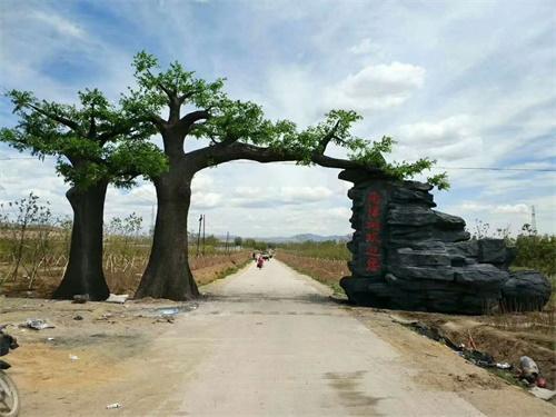 塑樹門口(2)