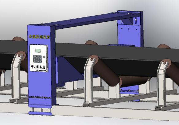 矿用带式输送机物料金属探测装置