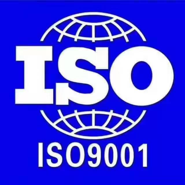 ISO9001体系认证客户名录
