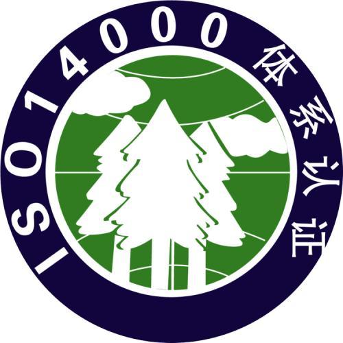 14000体系认证客户名录