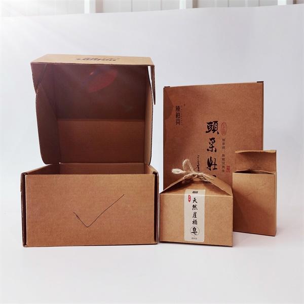 精致包裝盒