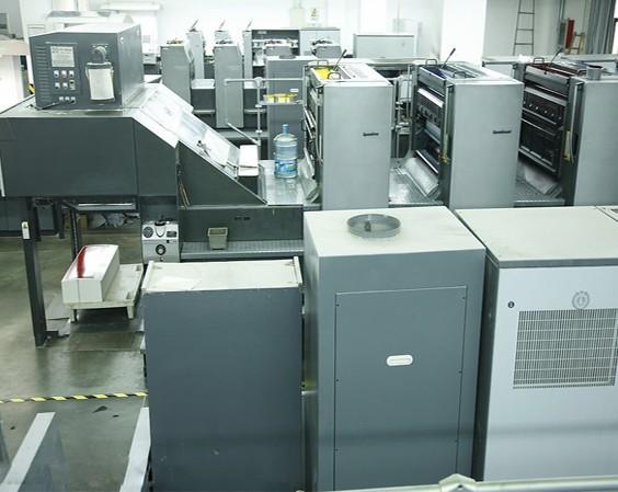 海德堡四開印刷機