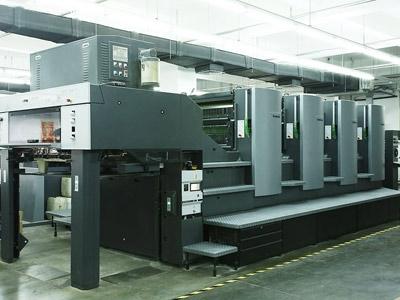 海德堡四色印刷機