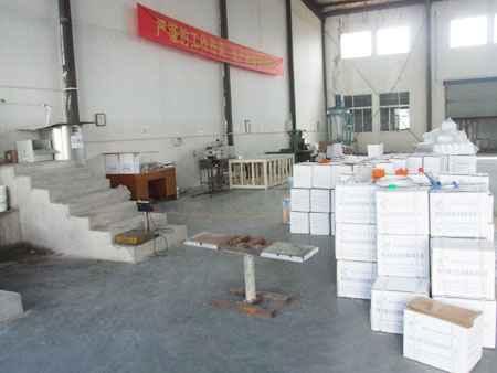 厂房厂景4