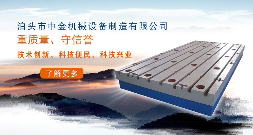 泊头市龙ba开户机械设备制造有xian公司