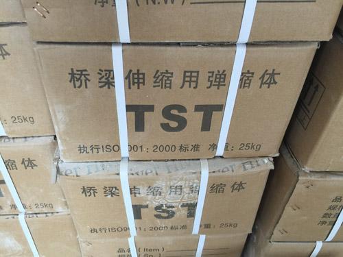 TST桥梁伸缩缝弹塑体