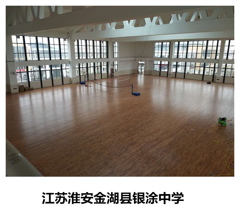 江苏淮安金湖县银涂中学