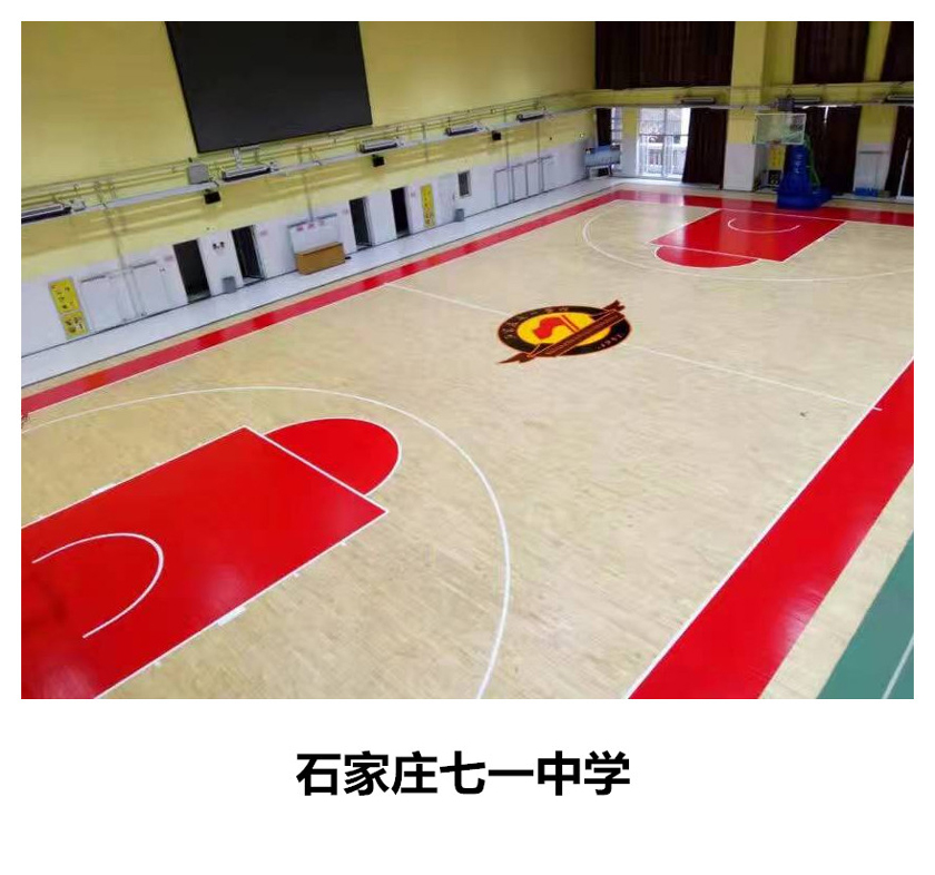 石家庄七一中学