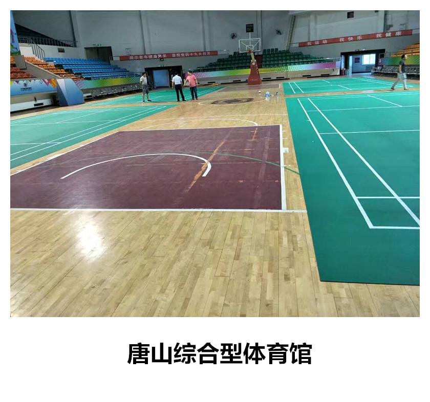 唐山综合型体育馆