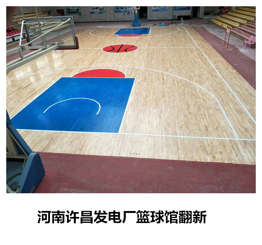 河南許昌發電廠籃球館翻新