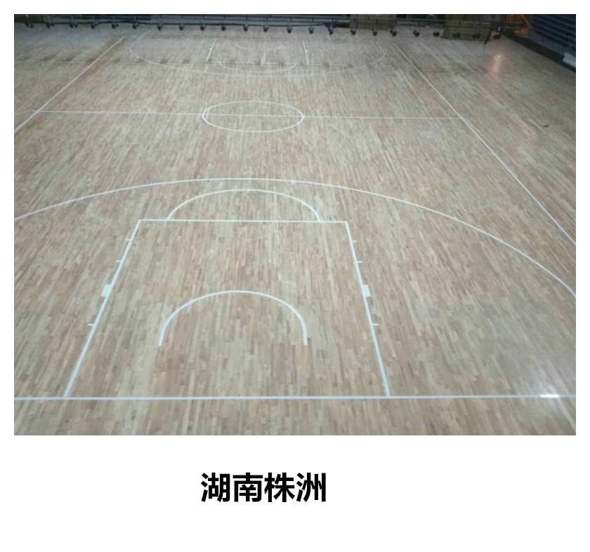 湖南株洲體育館