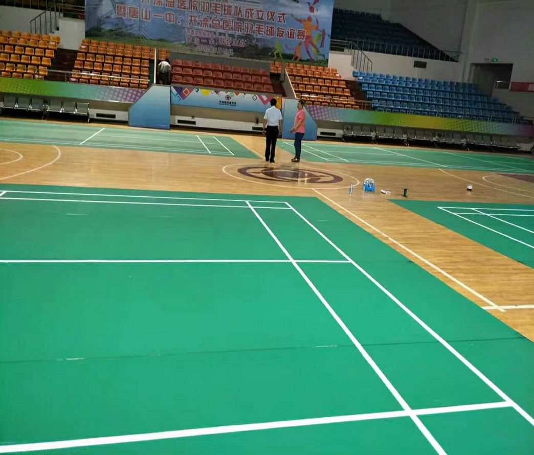 羽毛球木地板