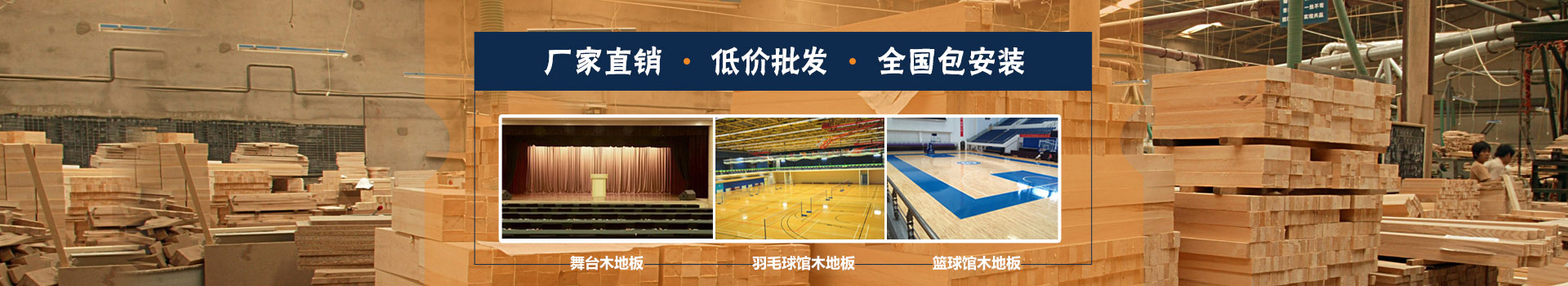 金洋2资讯banner