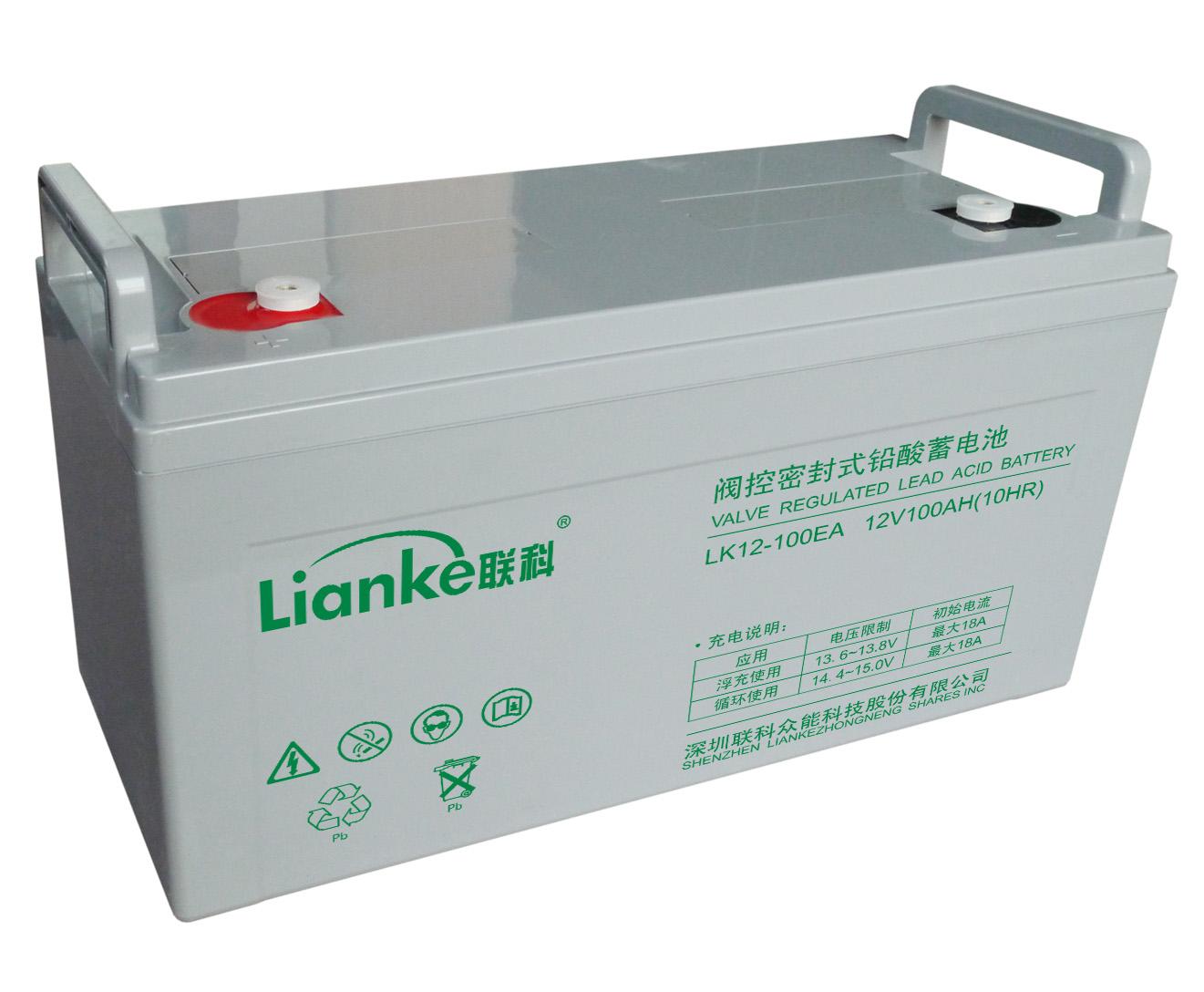 LK12-100EA Y款电池