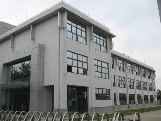 河北威远生物化工有限公司核心机房项目
