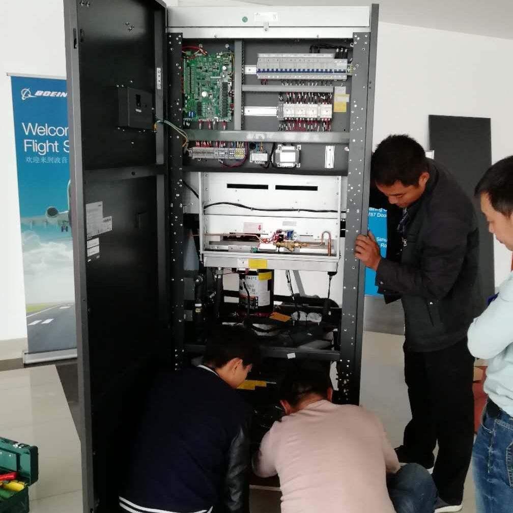 UPS电源系统维护的方法