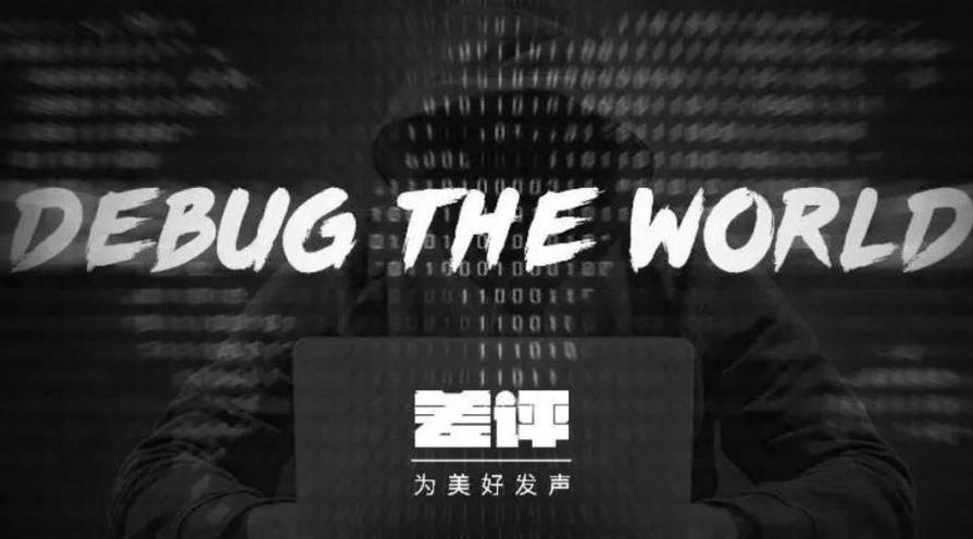 """""""最严""""新规让多家美国新闻网站在欧瘫痪 对中国企业有何影响?"""