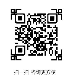 河北昱泰天成电子科技有限公司