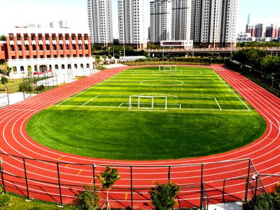 天津滨海新区水域中学新校区体育场
