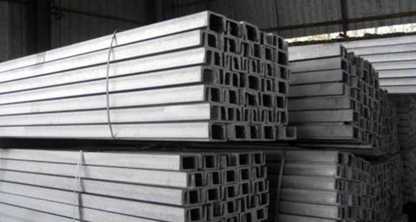 唐山瑞鵬祥鋼鐵銷售有限公司