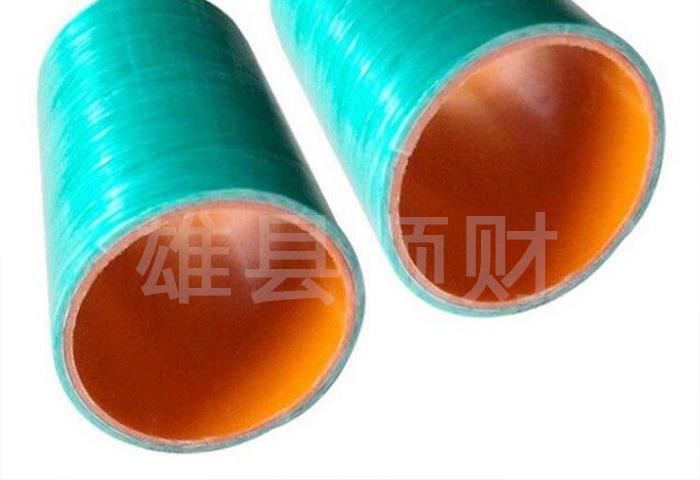 玻璃鋼復合管
