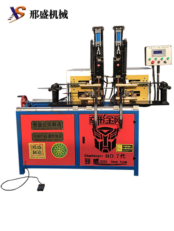 止水螺桿自動焊機