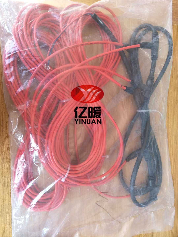 碳纖維發熱電纜(PVC)