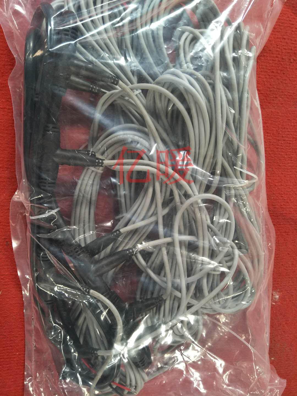矽膠發熱電纜