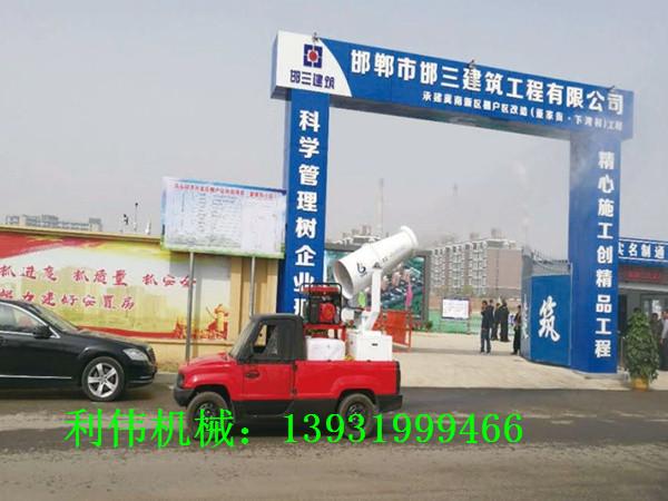 邯鄲市邯三建筑工程