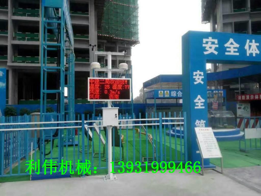 中國二建工程