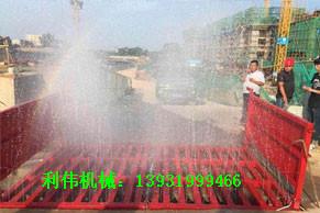 中國水電成都一米陽光項目部