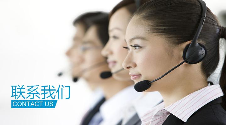 服務電話:13080497777